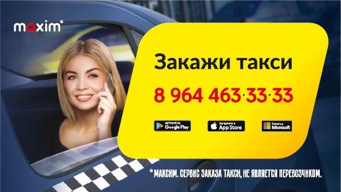 прикол разговор таксиста с оператором при получении заказа
