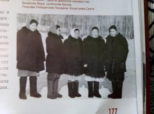 Челутайские девчата в 60-е годы.